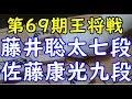 【紳士向けMMD】並べてスケベ動画【R-18】 - YouTube