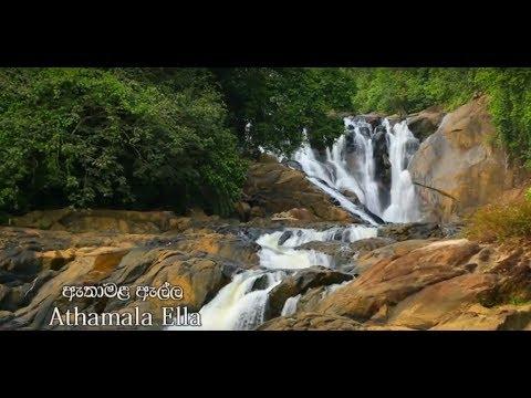 Death of a Waterfall - A Story of Mini Hydro Mafia in Sri Lanka