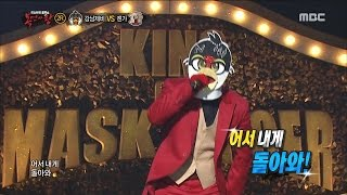 [King of masked singer] 복면가왕 - 'Gangnam swallow' 2round - Place Where You Need To Be 20170226