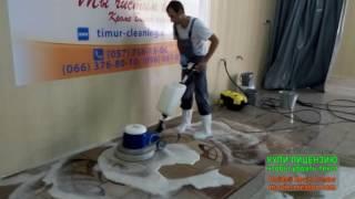 видео чистка ковров