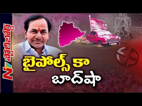 Secret Behind TRS Winning Streak In By-polls | Telangana | Story Board | NTV
