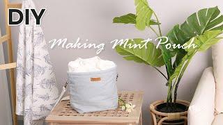 [DIY] 미싱으로 가방만들기,미니 복조리 크로스백 만…