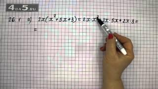 Упражнение 26.1. Вариант А. Алгебра 7 класс Мордкович А.Г.