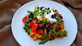 Салат с Авокадо.  Вкусный, легкий салат без Майонеза.