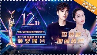 湖南卫视 2016