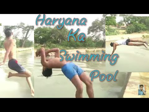 Haryana Ka swimming pool / city Vs desi boys / hr idiots