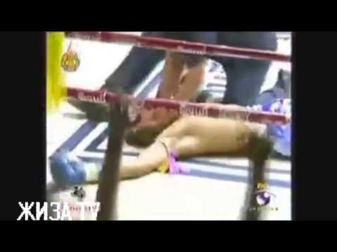Карп сломал девушке челюсть (9 фото) » Триникси