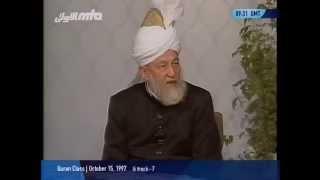 Tarjumatul Quran - Sura' al-Ankabut [The Spider]: 46 - 58