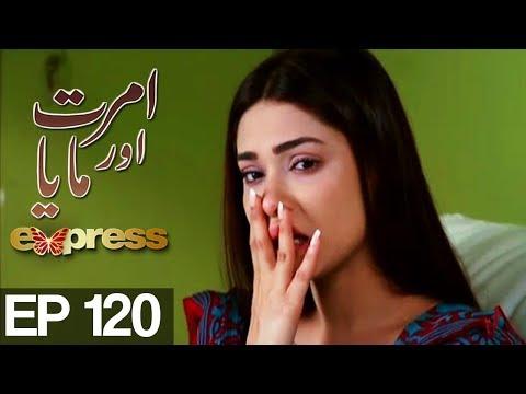 Amrit Aur Maya - Episode 120 - Express Entertainment Drama