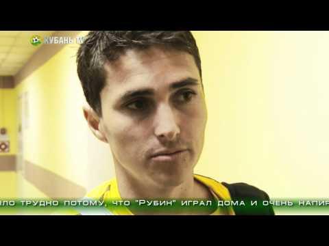 После матча: Маркос Пиццелли