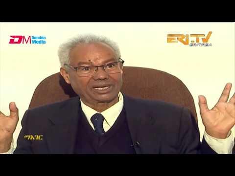 ERi-TV, Eritrea: Pre-Independence Ethiopian Gov. Official Publishes Autobiography
