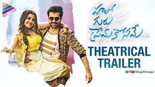 Hello Guru Prema Kosame TRAILER | Ram Pothineni | Anupama Parameswaran | Pranitha | Telugu FilmNagar