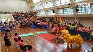 Publication Date: 2018-07-19 | Video Title: 香港學界回歸杯龍獅比賽2018@大埔官立小學