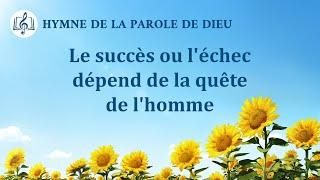 Musique chrétienne en français « Le succès ou l'échec dépend de la quête de l'homme »