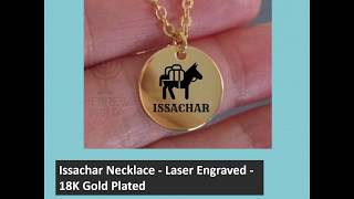 Issachar Necklace • Tribe Of Issachar Necklace • Hebrew Israelite Jewelry • Israelite Necklace For M