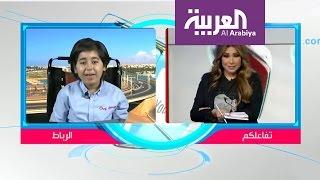 تفاعلكم : طفل مغربي يتحدى الاعاقة بفيديوهات تحوله لأصغر شيف