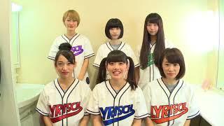 【アイドルお宝くじ】 Subscribe & More Videos: https://goo.gl/naWbKD...