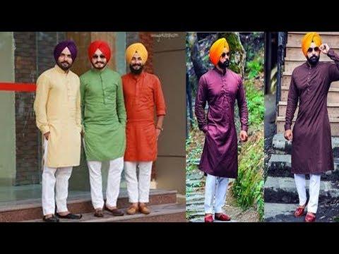 Punjabi kurta pajama design 2017