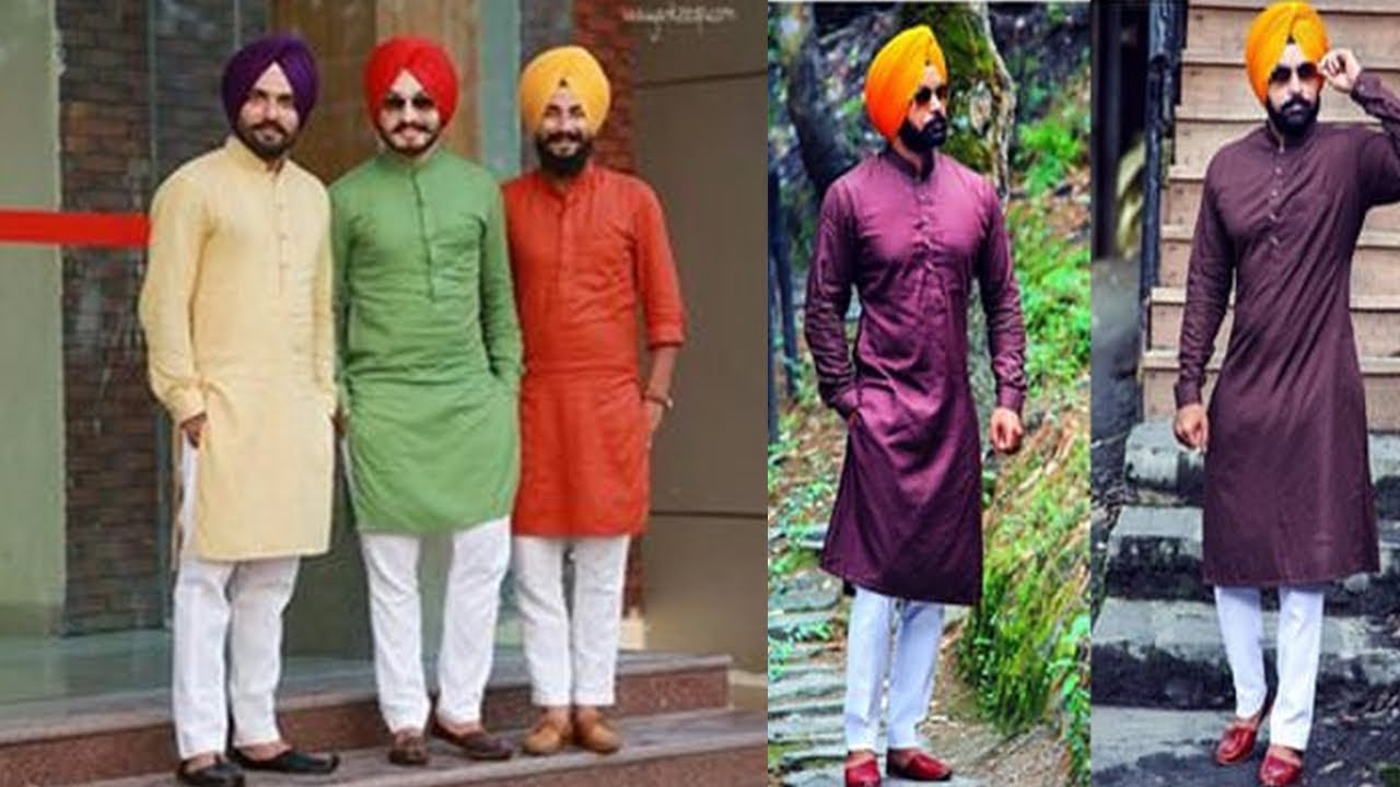 Punjabi Kurta Pajama Design 2017 Youtube