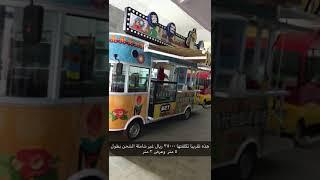 عربات الطعام المتنقلة Foodtruck كوانزو الصين Youtube