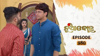 Nua Bohu | Full Ep 980 | 02nd Dec 2020 | Odia Serial - TarangTV