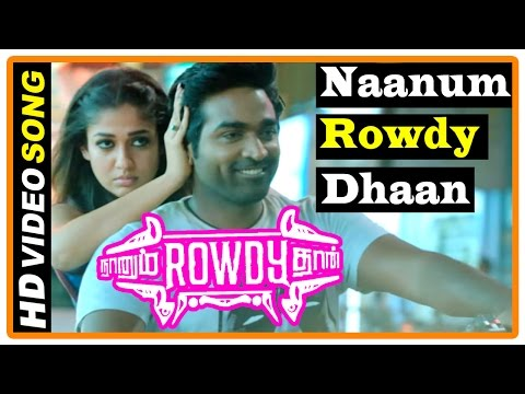 Naanum Rowdy Dhaan Movie | Songs | Naanum Rowdy Dhaan Song | Parthiban Kills Azhagam Perumal