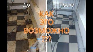 РЕЗУЛЬТАТ!!! Уборка во Владикавказе. Уборка домов, квартир, офисов, помещений, территорий(, 2018-03-21T11:34:59.000Z)