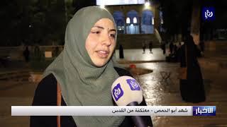 الاحتلال يواصل انتهاكاته لحقوق المسلمين وحرية العبادة (16-5-2019)