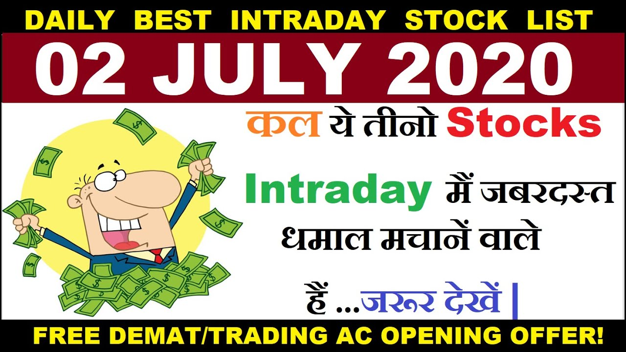 Best intraday trading stocks for 02 JULY 2020 | Intraday trading strategies | live intraday trading