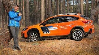 Subaru XV 2017 Тест Драйв. Берем за 2 миллиона Игорь Бурцев смотреть