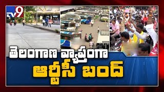 TSRTC Strike : Support for Telangana bandh grows - TV9