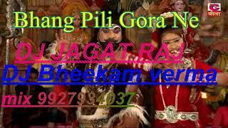 DJ JAGAT RAJ 2018 Bhang Pili Gora Ne   New Latest Haryanvi Shiv Bhajan DJ Bheekam verma mix dholki