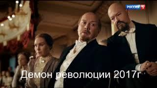 Евгений Миронов в фильме Демон Революции. повторяет монолог Ленина из фильма 1963 года