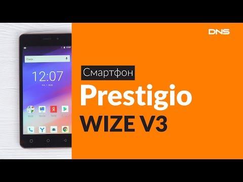Распаковка смартфона Prestigio WIZE V3 / Unboxing Prestigio WIZE V3