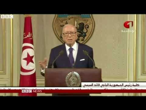 Tunisia president declares state of emergency