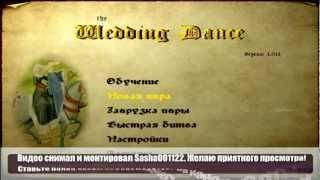 видео Mount and Blade • Wedding Dance