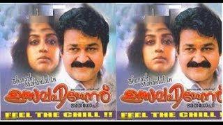 Ulsavapittennu 1989 Full Malayalam Movie I Mohanlal, Parvathy