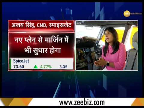 Exclusive interview with MD of Spice Jet, Ajay Singh