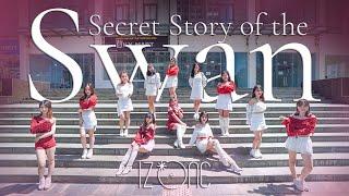 [KPOP IN PUBLIC] IZ*ONE (아이즈원) - Welcome + 환상동화 (Secret Story of the Swan)| Dance Cover by BAAT 🇻🇳