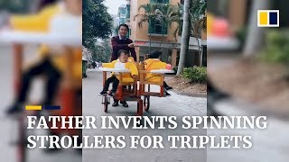 Chinese father invents spinning stroller for his triplets