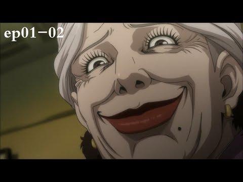 【宇哥】这部暗黑题材动画揭露了人类的恶行,漫画狂售300万册《二舍六房的七人01-02》