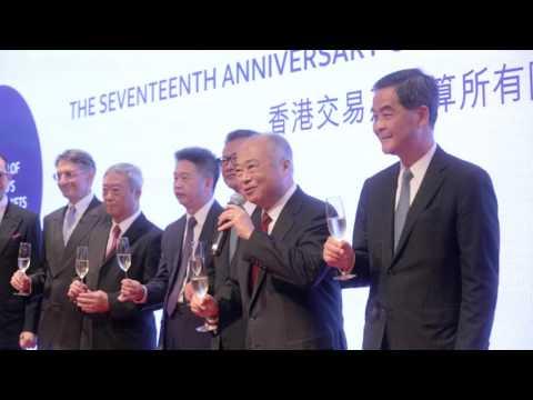 HKEX Celebrates 17th Anniversary / 香港交易所慶祝上市十七周年