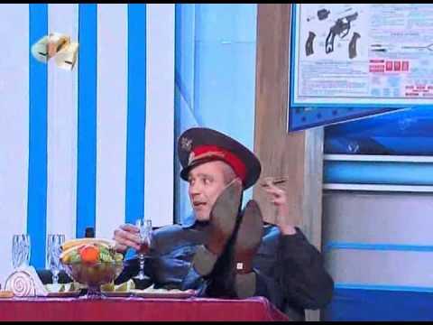 Уральские пельмени - Аттестация