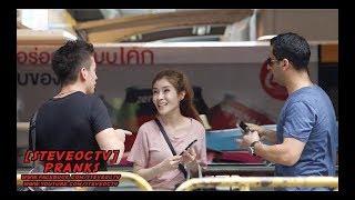 Video FAKE BOYFRIEND PRANK ON RANDOM CUTE GIRLS ! BANGKOK THAILAND ! download MP3, 3GP, MP4, WEBM, AVI, FLV Desember 2017
