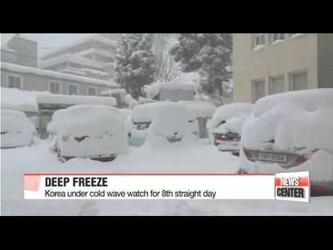 South China Snow Emergency Highways Closed & Korea Four Feet of Snow | Mini Ice Age 2015-2035