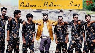 Padhara Padhara | Telugu Rap Song 2017 | by Sunil Kumar