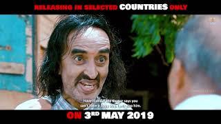 Ombathane Adbutha | New Kannada Movie Releasing on Tomorrow | Jhankar Music