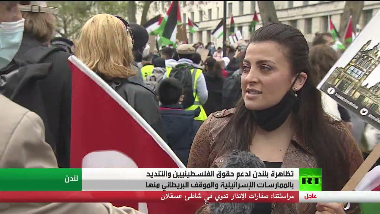 تظاهرة بلندن دعما لحقوق الفلسطينيين  - نشر قبل 3 ساعة