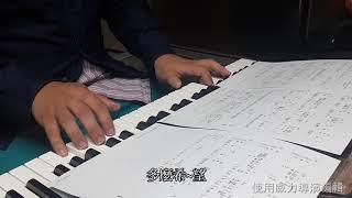 李友廷 誰 鋼琴Cover 鄭瀚 專業後製字幕影片版本
