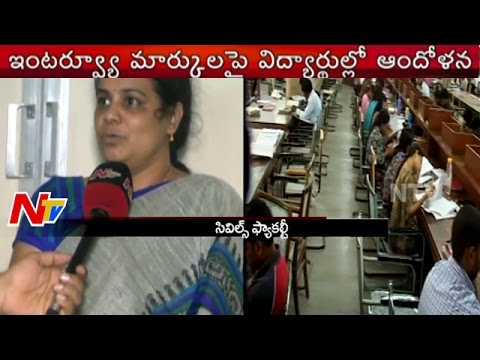 TSPSC Group 2 Exam Selection Process | Candidates Face Problems | NTV